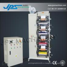 Флексографическая печатная машина для нетканых материалов Jps320-4c