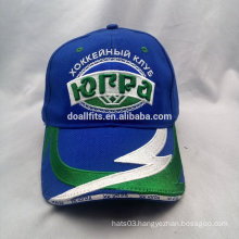 blue baseball cap with embroidery and patch on the bill