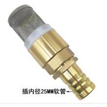 Válvula de retención de resorte de latón vertical con red de filtro