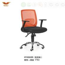 Modern Furniture Mesh Low Back Office Chair (HY-8265B)