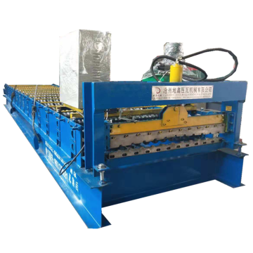 Trapezoidal Wall Panel Roll Forming Machinery