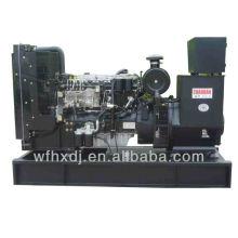 Generador diesel caliente de la venta 40kva con precio bajo