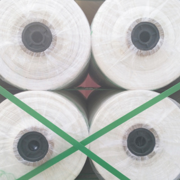 traceability round woven net for packing