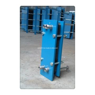 Small Plate Heat Exchanger, Stainless Steel Plate, Gasket Type Heat Exchanger (JQ1)