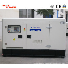 120kw/150kVA Silent Perkins Power Diesel Generator Set (HF120P2)