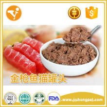 Canned Food Factory Wholesale Fish Flavor Cat Food Pet Food Wet