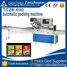 TCZB600 3 servos motor automatic packing machine price for different length product packaging