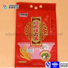 Bolso de plástico personalizado de la manija para el bolso de vacío del arroz