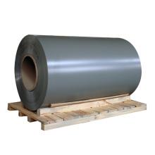 Prepainted Aluminium Coil A1100/1050/3003/3105