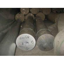 aluminum bar 5019