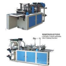 Машина для изготовления перчаточных мешков (FM-DHB-600A)