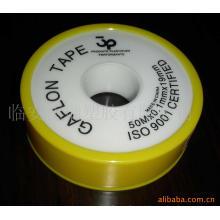 Fita de PTFE para tubo de gás (12ms, 19ms, 25ms)