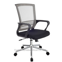 Modern Rotary Office Mesh Visitor Training Task Chair (HF-CH002B)