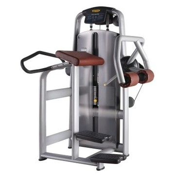 Professionele glute-machine voor fitness in de sportschool
