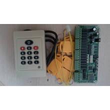 Contrôleur de carte d'identité d'ascenseur, contrôleur d'ascenseur (ID0950)