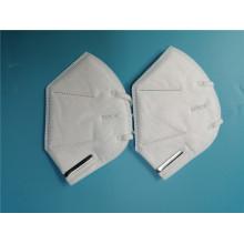 KN95 Medical-Grade Disposable Face Mask