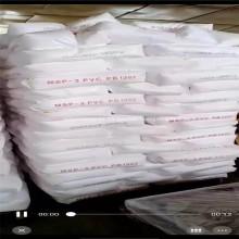 Resina de pasta de PVC P450 para papel tapiz