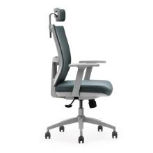 High-Back-Manager Stuhl mit verstellbaren Lendenwirbel