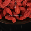 Low+Pestcide+Zhongning+Goji+Berry