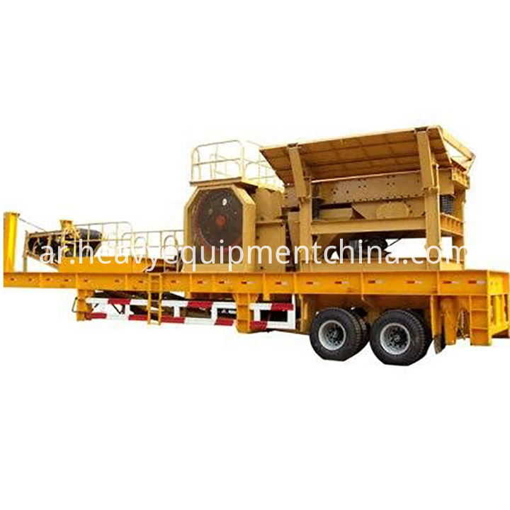 Construction Waste Crushing Equipment For Sale