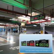 China Intelligent Smart Parking Lots Guidance LED Screen