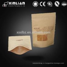 Природные крафт-пакеты Ziplock для оклейки бумаги 250г 500г Для упаковки кофе, орехов