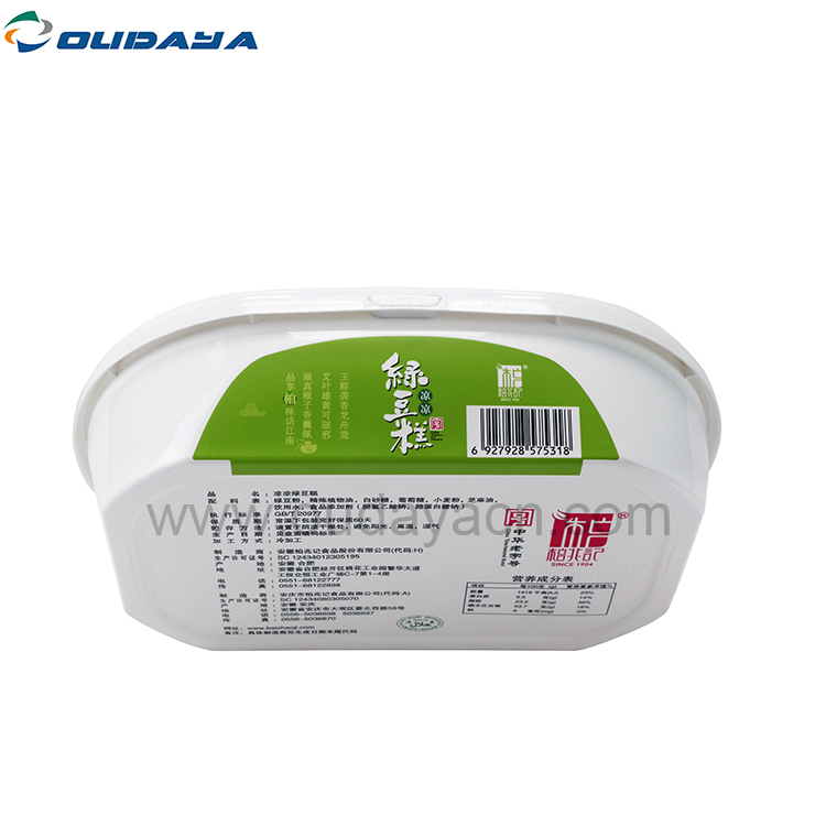 Container For Food With Lid Jpg