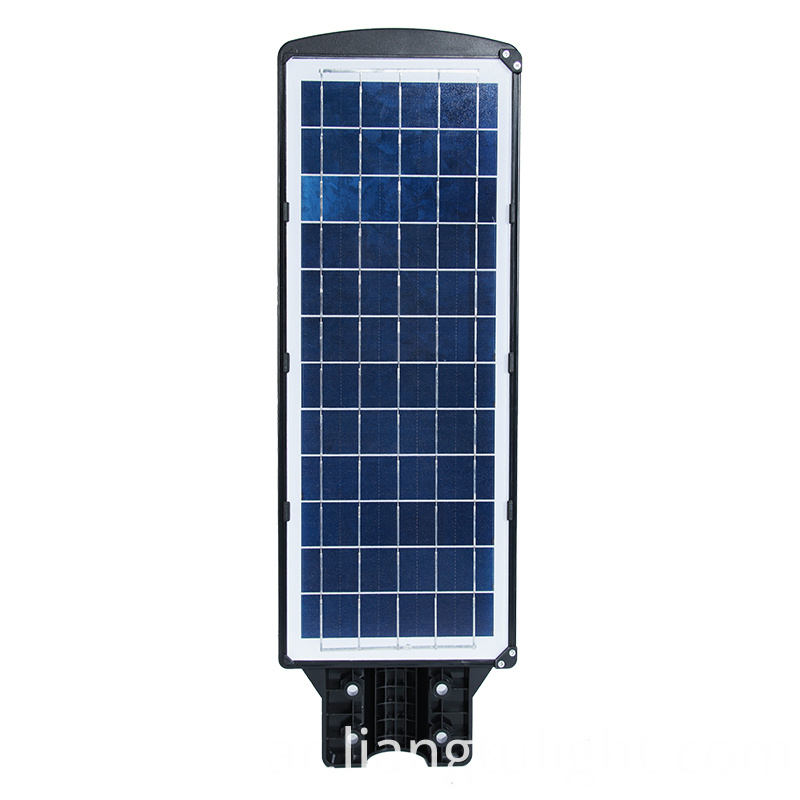 Integrated Solar Street Lamp