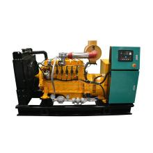 Groupe électrogène de gaz CHP 80kw 100kVA gaz naturel
