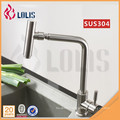 New products 360 degrees rotation flexible stainless steel kitchen faucet