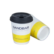 food safety customized logo double paper wall cup wholesale recyclable from anhui anqing