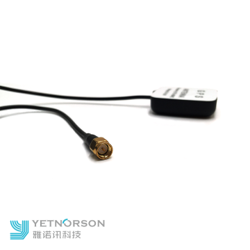 Car  Active GPS SMA Connector Antenna
