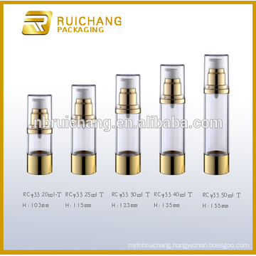 20ml/25ml/30ml/40ml/50ml airless bottle,aluminium cosmetic airless bottle,cosmetic airless bottle