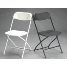 Cheap High Quality Plastic Folding Chair
