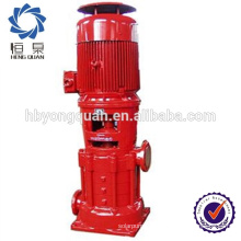 pipeline centrifugal fire used water pumps for sale
