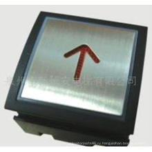 Поднимите Лифт частей, частей--кнопка