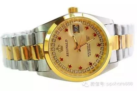 ion plated watch
