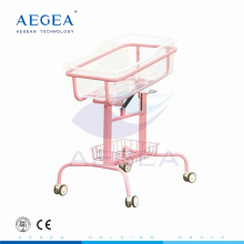 AG-CB009 Pink color steel support with ABS basket baby hospital bed