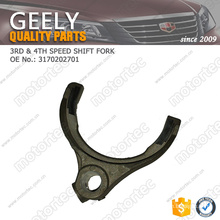 Chinese car parts OE GEELY spare Parts speed shift fork 3170202701