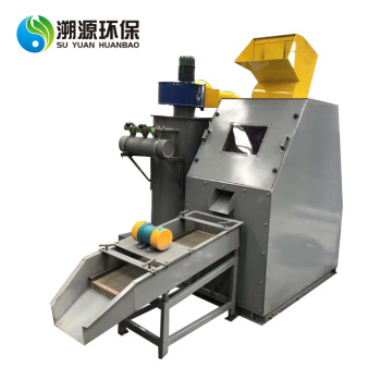 Copper Wire Granulator And Separator