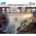 Nouveau tuyau de PVC de conception faisant la machine