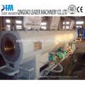 New Design PVC Pipe Making Machine