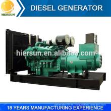 Hecho en China de alta calidad de generación de diesel, de base pesada patín de generación de diesel