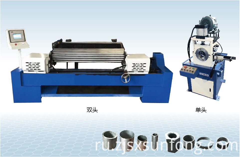 Double-Head Chamfer Machine