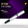 Microblading Tattoo Machine Makeup Tools Work With Battery