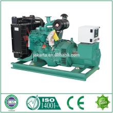 Цена порекомендованной покупателем 250KVA цена блока генератора с стабилизированным представлением