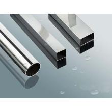Tube ovale en aluminium / tube en aluminium à paroi mince / tube télescopique en aluminium