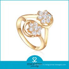 Серебряное кольцо высокого качества для свободного образца (R-0328)
