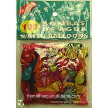 JML Globos al por mayor / globo grande del agua de la alta calidad / globo barato de la bomba del agua