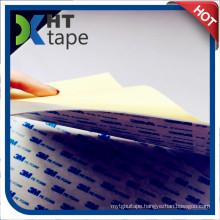 3m PE Foam Tape with Adhesive Tape White